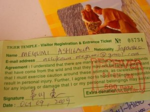Tiger Temple Admission Agreement